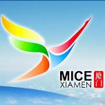 2019第三届中国(厦门)国际绿色建筑产业博览会   厦门建博会